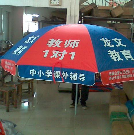 南宁户外太阳伞定做/定制,南宁