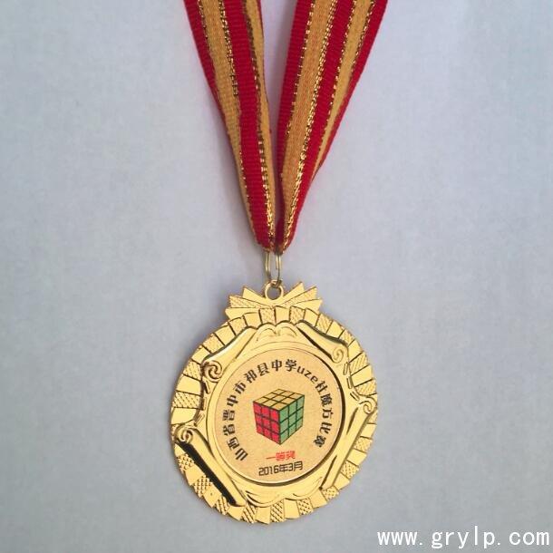 荣誉奖牌,南宁荣誉奖牌定做,南