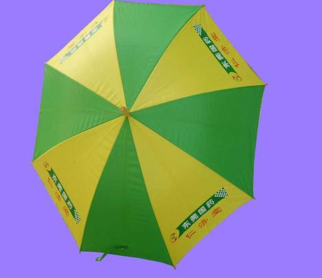 直杆银光广告伞,南宁广告雨伞定做,8片广告伞定做价格