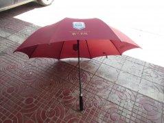 广告伞,南宁广告雨伞定做,29寸全