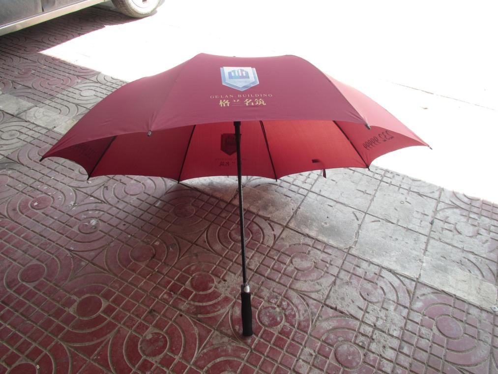 自动雨伞开关结构图