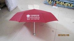 三折铝超轻广告伞,广告雨伞,南宁