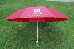 四折纤维骨广告伞,南宁广告雨伞