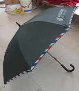 纤维骨铁中棒广告伞,广告雨伞,南