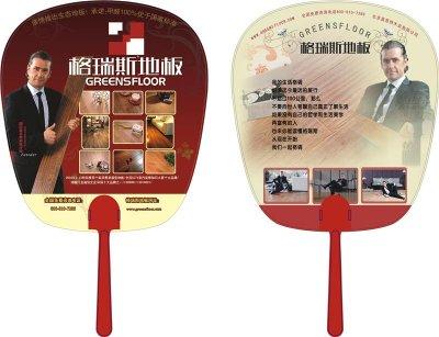 广告扇,塑料pp中长柄广告扇定做价格,免费设计广告扇