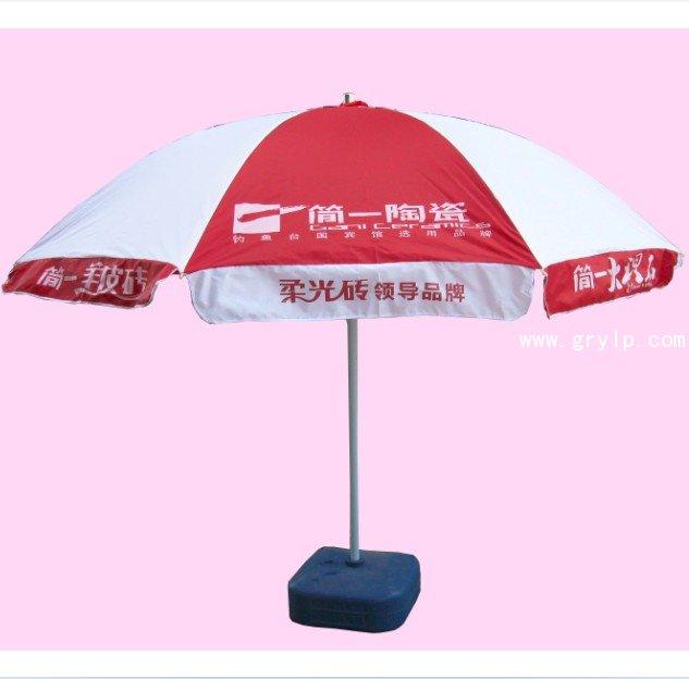 直径2.4米广告太阳伞定做,户外广告伞,南宁户外太阳伞定做批发