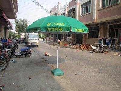直径2.6米广告太阳伞定做,户外广