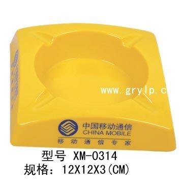 烟灰缸,塑料密胺烟灰缸,广告烟灰