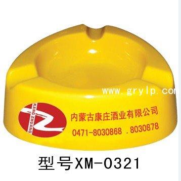 广西南宁烟灰缸,塑料密胺烟灰缸,