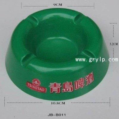 烟灰缸,塑料烟缸,南宁广告烟灰缸