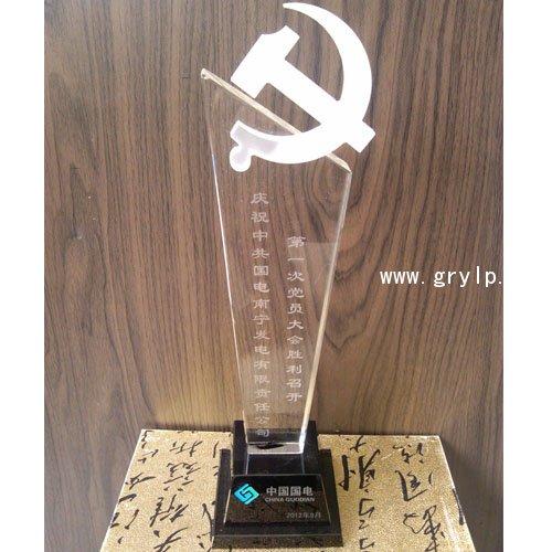 建党节,建军节,党徽奖杯,优秀共产党员,国家单位水晶奖杯奖牌