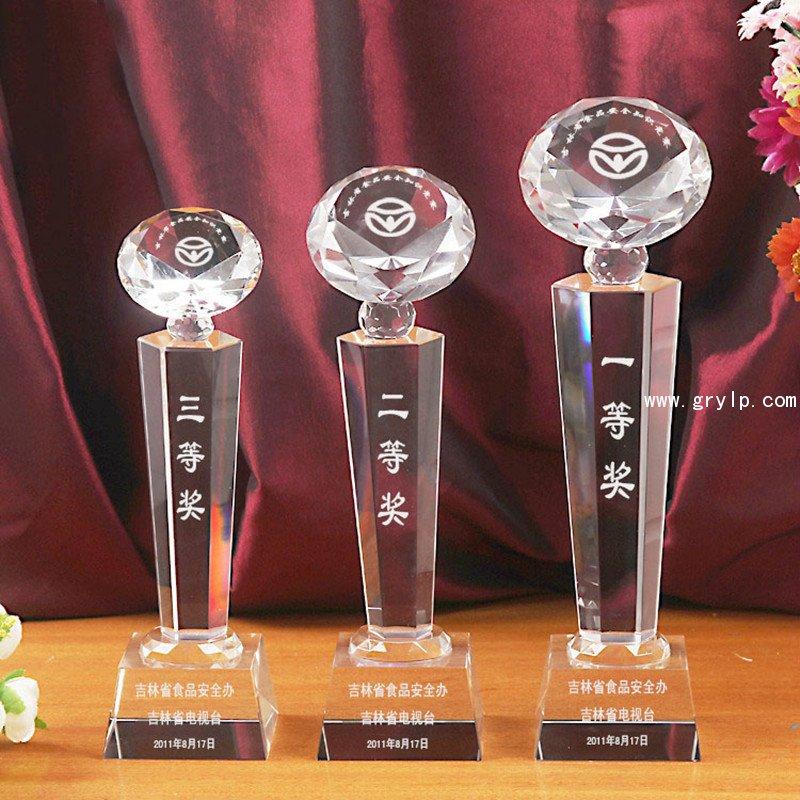 钻石水晶奖杯,水晶钻石奖杯定制,免费刻字,时尚创意新款奖杯定制