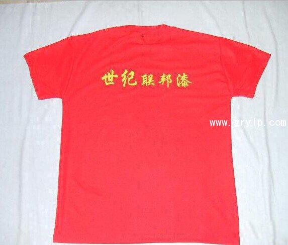 105G圆领广告衫制作,南宁广告文化衫定做,市内送货,量大价格便宜