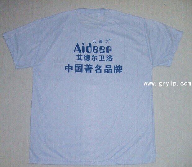 145G圆领广告衫制作,南宁广告文化衫定做,市内送货,量大价格便宜