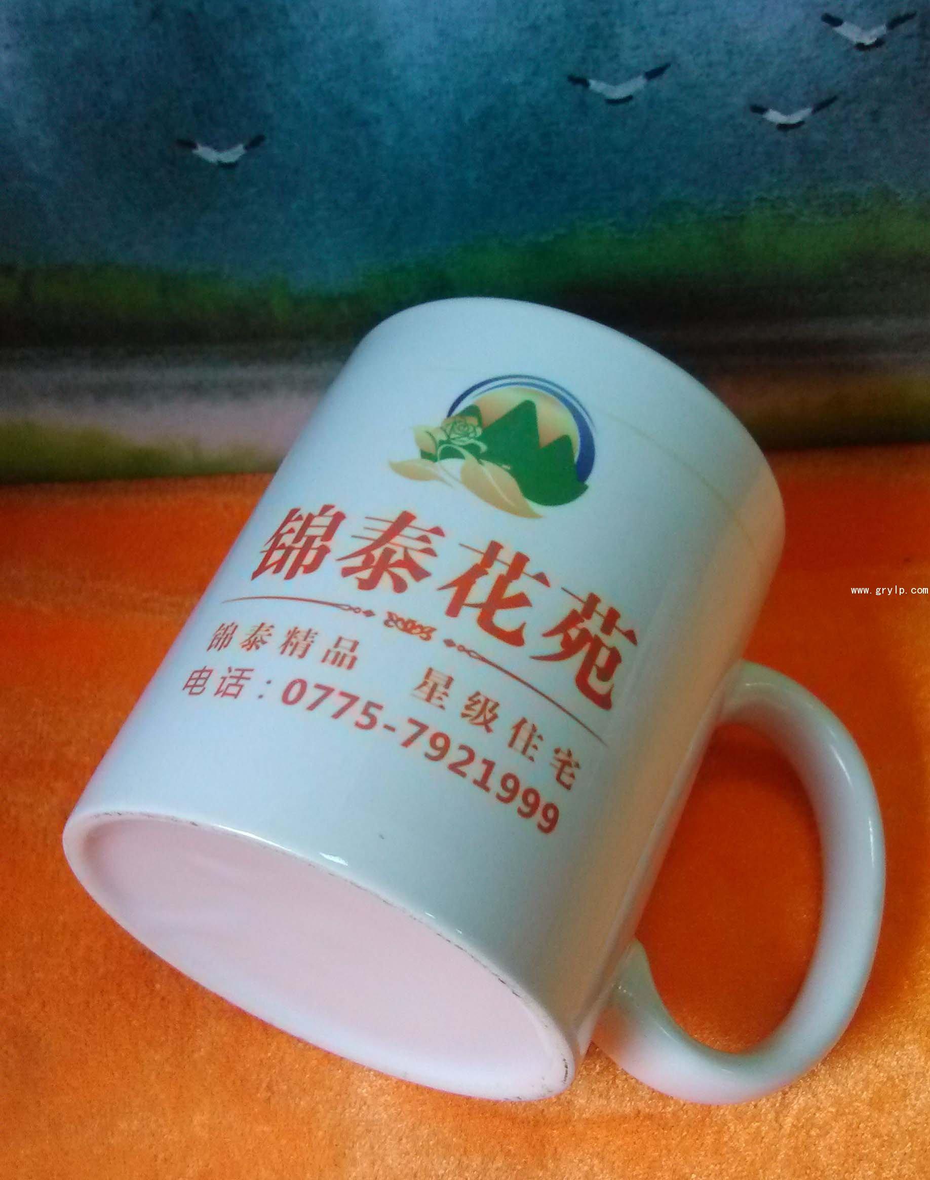 马克杯,马克杯定制批发,广西南宁陶瓷马克杯,广告礼品杯定做