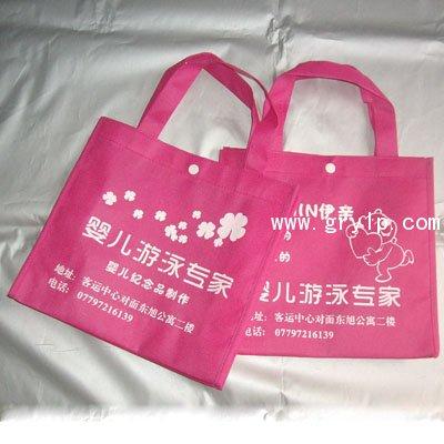 环保袋,无纺布环保袋制作,南宁环保袋厂定做广告环保袋