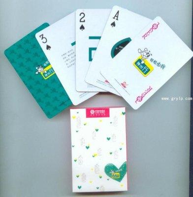 广告扑克牌,南宁广告扑克牌定制,广告扑克牌定做印刷