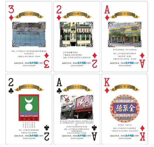 广告扑克牌,广西南宁广告扑克牌定制厂家--广告扑克牌定做价格