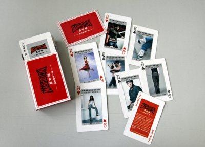 广告扑克牌,南宁广告扑克牌定制厂家--房地产广告扑克牌定做价格
