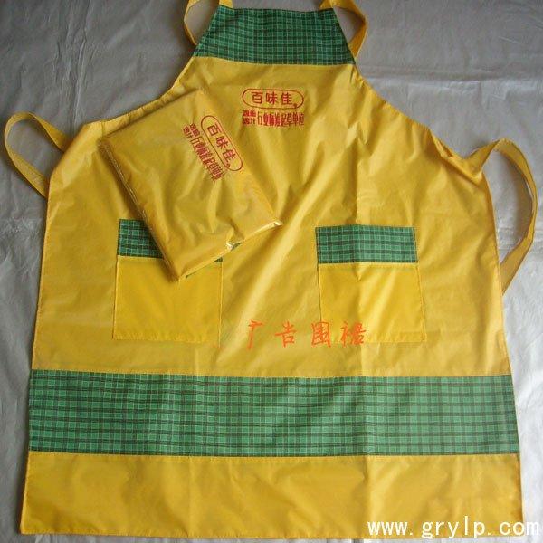 双层韩式围裙,防水广告围裙定做