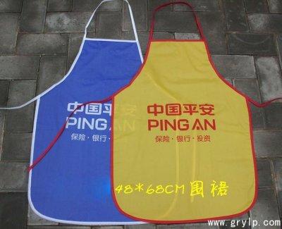 南宁广告围裙定制,PVC防水广告围裙印字,2元小礼品定做印广告