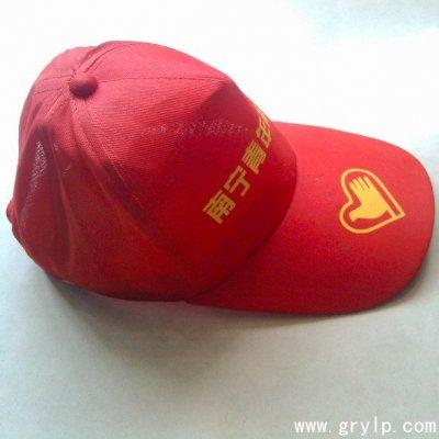 涤纶广告帽,南宁青年志愿者广告