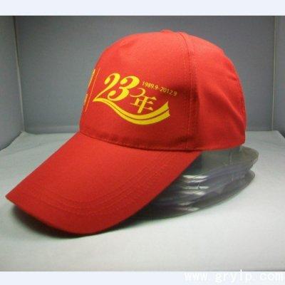 水蜜桃广告帽,此款广告帽1000个
