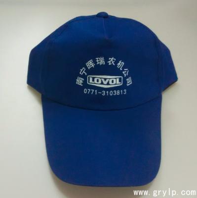 纯棉广告帽,南宁广告帽定做案例