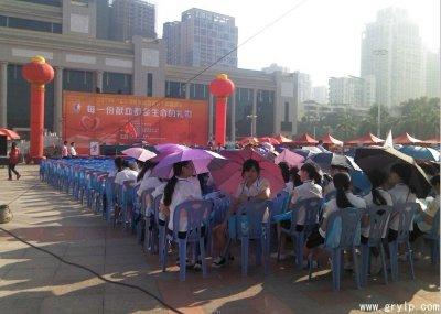 三折伞,三折精品仿天堂伞--南宁