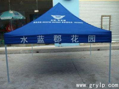 3*3米18KG广告帐篷,广西南宁广