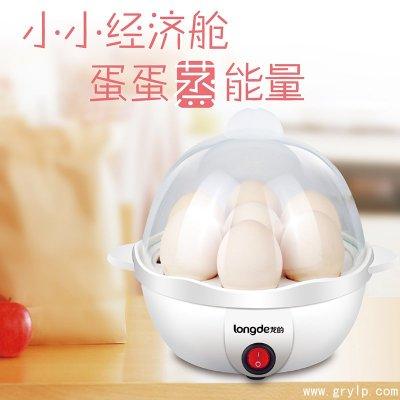 7蛋蒸蛋器,龙的煮蛋器NK-777,50