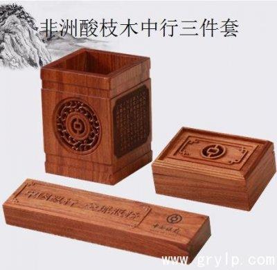 广西南宁红木工艺品 非洲酸枝联通 中行办公三件套图片价格